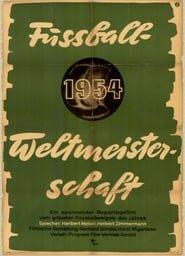 1954 - German Giants