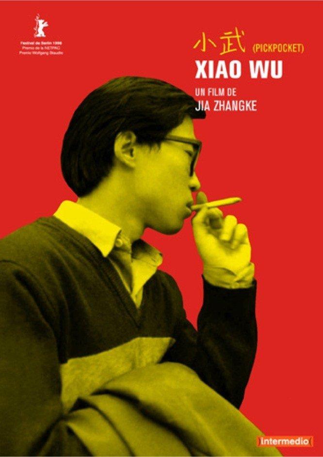 Xiao Wu (1997) - Trama, Cast, Recensioni, Citazioni e Trailer
