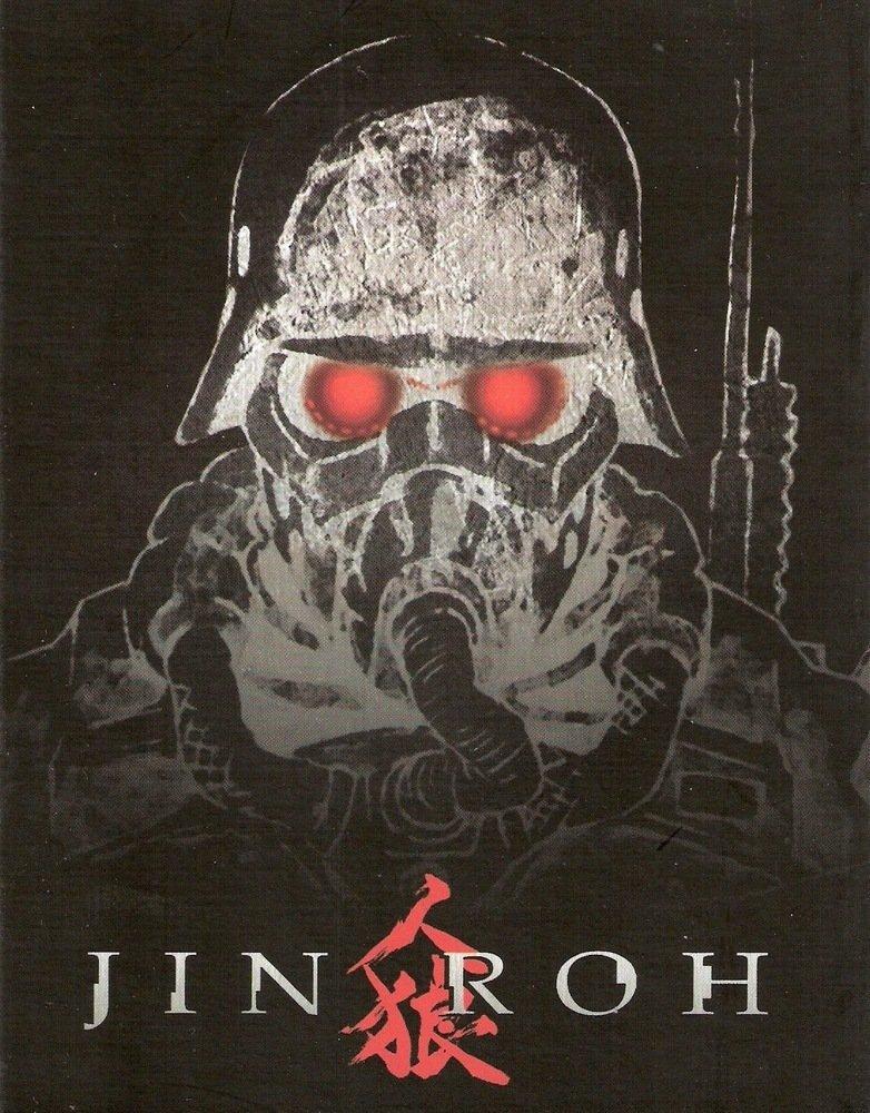 Jin-Roh - Uomini e lupi (1999) - Trama, Citazioni, Cast e...