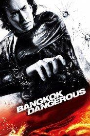 Bangkok Dangerous - Il codice dell'assassino