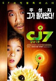 CJ17 Creatura Extraterrestre