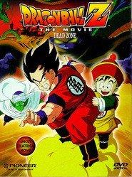 Dragon Ball Z: Le origini del mito