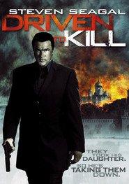 Driven To Kill - Guidato per uccidere