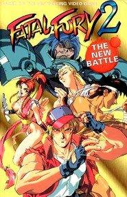 Fatal Fury 2 - La sfida di Wolfgang Krauser