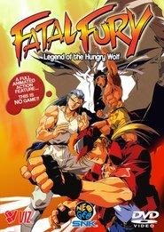 Fatal Fury: La leggenda del lupo famelico
