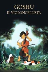 Goshu il violoncellista