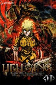 Hellsing Ultimate VII