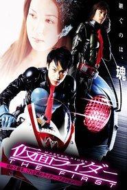 Kamen Rider - The First