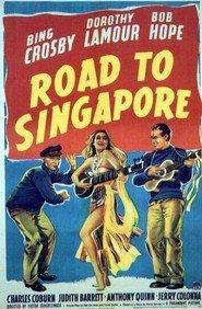 La danzatrice di Singapore