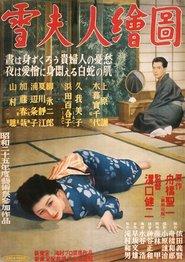 Ritratto della signora Yuki (1950) - Drammatico