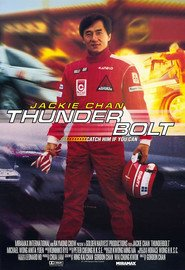 Thunderbolt - Sfida mortale
