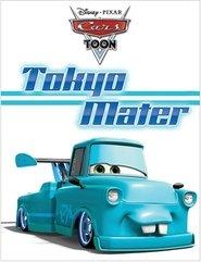Tokyo Mater