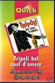Tripoli, bel suol d'amore