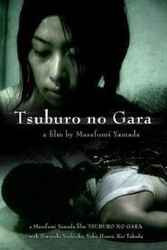 Tsuburo no Gara