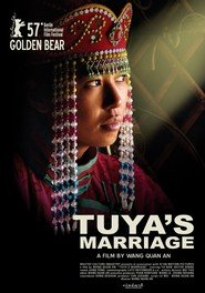 Tuya De Hunshi