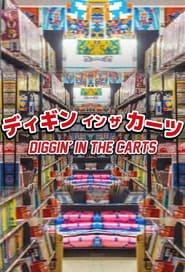 Diggin' in the Carts