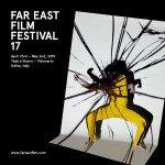 Il programma del Far East Film Festival 2015