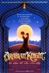 locandina film arabian knight