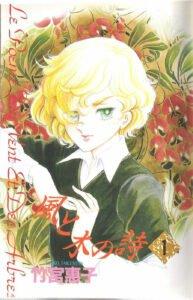 copertina manga takamiya ragazzino biondo