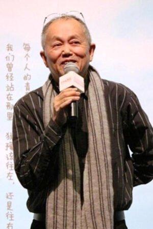 Chen Kun-Hou