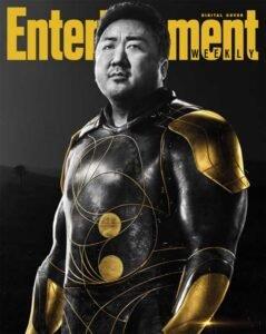 copertina digitale entertainment weekly eternals marvel gilgamesh